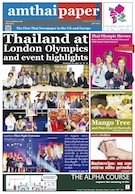 amthaipaper July 2012 cover