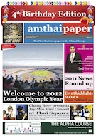 amthaipaper December 2011 cover